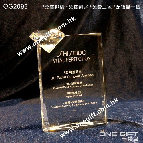 OG2093 鑽石形水晶獎座 Diamond  Crystal Plaque