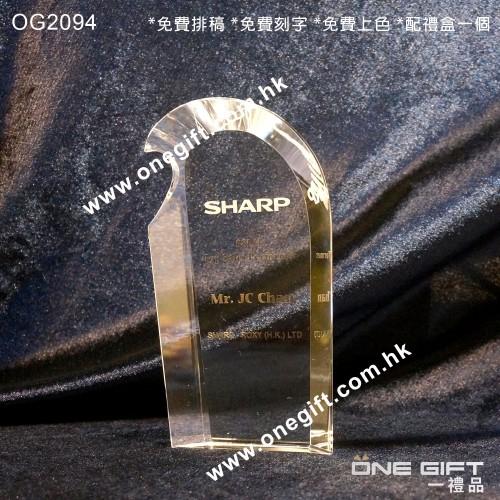 OG2094 拱形水晶獎座 外形獨特