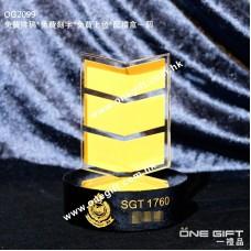 OG2099 警察及海關水晶獎座 紀律部隊同事昇職或退休之用