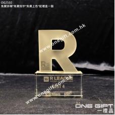 OG2102 除了R字,我們什麼字也可以製作啊。