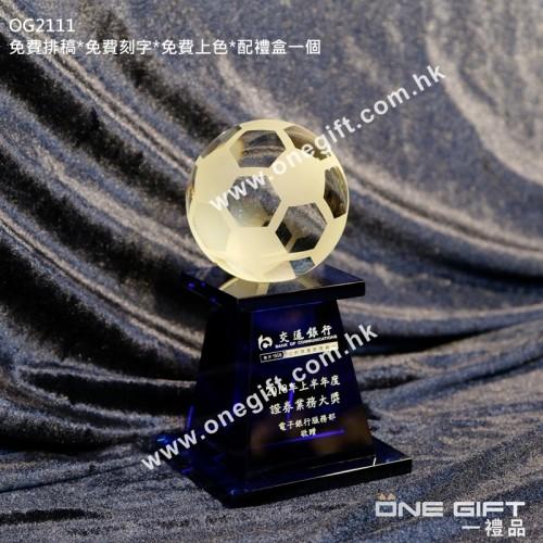 OG2111 足球先生水晶獎座