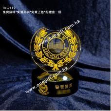 OG2112 警署警長 海關總關員 水晶獎座 警隊及海關同事昇職或退休之用