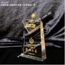 OG2118  懲教暑 懲教事務高級監督 水晶紀念座 合昇職或退休之用