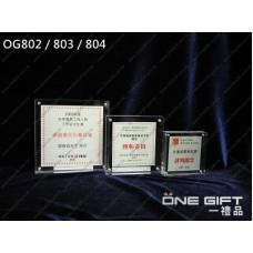 OG802/803/804 亞加歷膠座