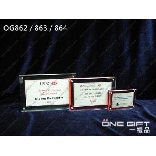 OG862/863/864 亞加歷膠座