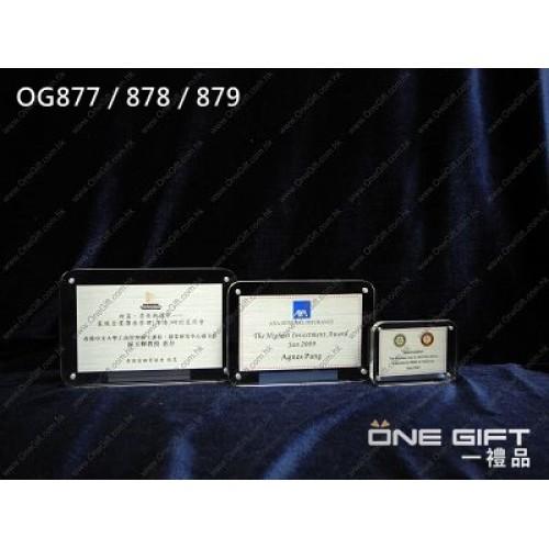 OG877/878/879 亞加歷膠座