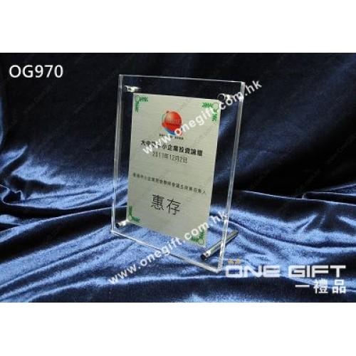 OG970 亞加歷膠座