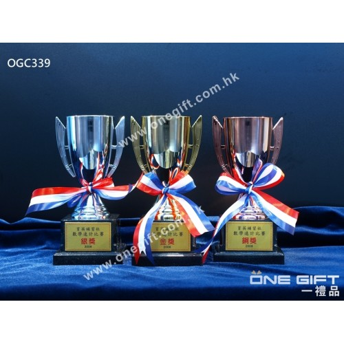 OGC339 運動會小型獎盃 是今季熱賣之選