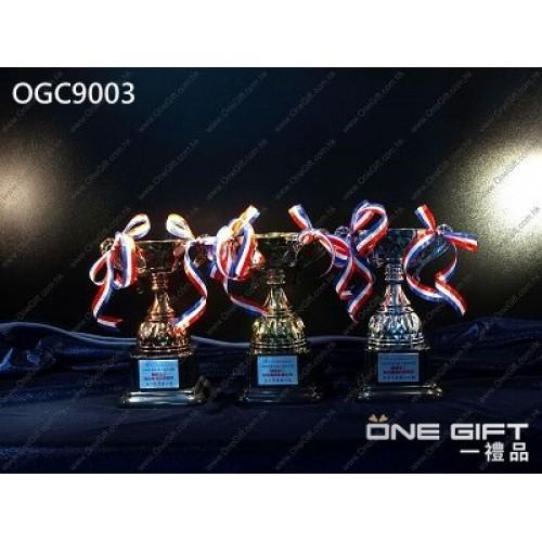 OGC9003 小型金屬獎盃 是不少機構的大熱選擇