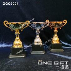 OGC9004 小型金屬獎盃 當然也有金/銀/銅供客戶選擇
