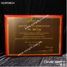 OGWS8B14 A3 size 黑底鏡金字木紀念牌