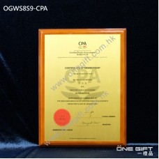 OGWS8S9-CPA 香港會計師公會 The Hong Kong Institute of Certified Public Accountants  掛牆畢業木證書