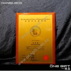 OGWS8S9-HKCOS 香港骨科醫學院 醫務所掛牆木證書