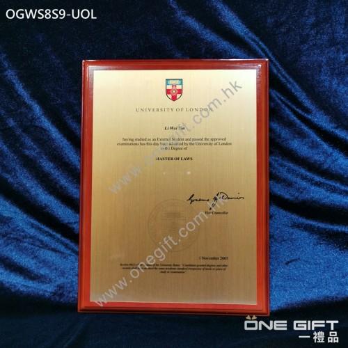 OGWS8S9-UOL The University of London 診所掛牆木證書