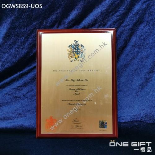 OGWS8S9-UOS The University of Sunderland 診所掛牆木證書