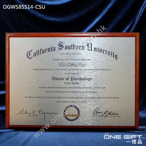 OGWS8SS14-CSU A3 Size 南加州大學 California Southern University 掛牆木證書