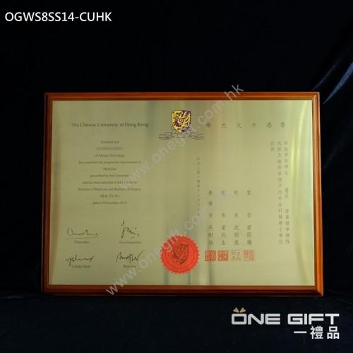OGWS8SS14-CUHK A3 Size 香港中文大學 The Chinese University of Hong Kong 不鏽鋼蝕刻 診所掛牆木證書