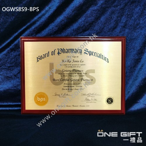 OGWS8S9-BPS Board of Pharmacy Specialties 醫務所掛牆木證書