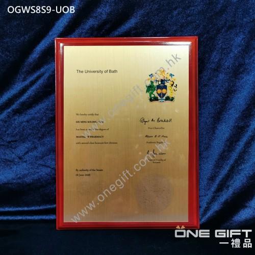 OGWS8S9-UOB The University of Bath 診所掛牆木證書