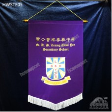 OGSTF05 高級絨底刺繡學校錦旗 適用於各種場合