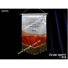 OGF01 全彩印製錦旗 適用於各種場合