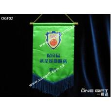 OGF02 全彩印製錦旗 適用於各種場合