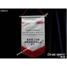 OGF03 全彩印製錦旗 適用於各種場合