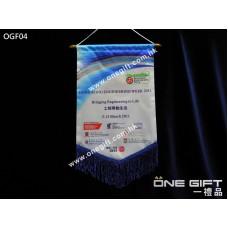 OGF04 全彩印製錦旗 適用於各種場合