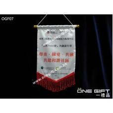 OGF07 全彩印製錦旗 適用於各種場合