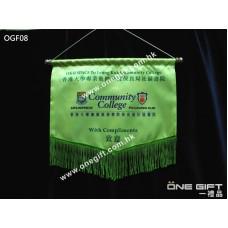 OGF08 全彩印製錦旗 適用於各種場合