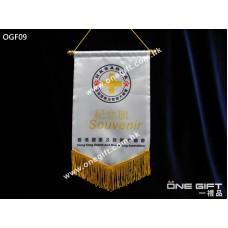 OGF09 全彩印製錦旗 適用於各種場合