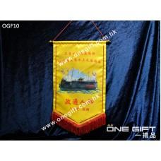 OGF10 全彩印製錦旗 適用於各種場合