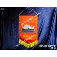 OGF11 全彩印製錦旗 適用於各種場合