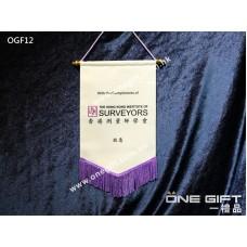 OGF12 全彩印製錦旗 適用於各種場合