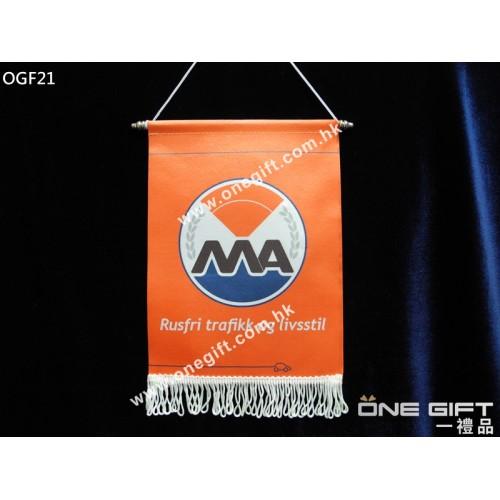 OGF21 全彩印製錦旗 適用於各種場合