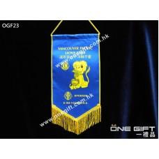 OGF23 全彩印製錦旗 適用於各種場合
