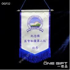 OGF32 全彩印製錦旗 適用於各種場合