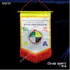 OGF33 全彩印製錦旗 適用於各種場合