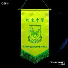 OGF34 全彩印製錦旗 適用於各種場合