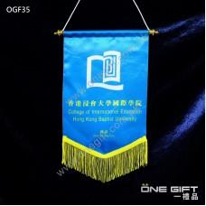 OGF35 全彩印製錦旗 適用於各種場合
