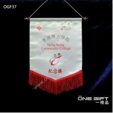 OGF37 全彩印製錦旗 適用於各種場合