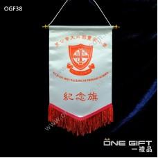 OGF38 全彩印製錦旗 適用於各種場合