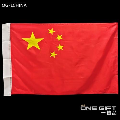 OGFLCHINA 全彩印中國國旗