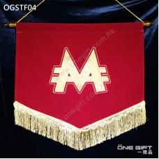 OGSTF04 高級絨底刺繡錦旗 適用於各種場合