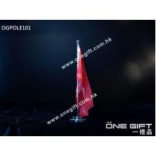 OGPOLE101 座枱鋅合金旗座