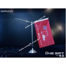 OGPOLE103 座枱鋅合金Y形旗座