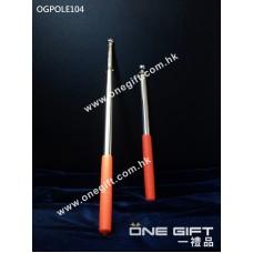 OGPOLE104 不鏽鋼伸縮導遊旗