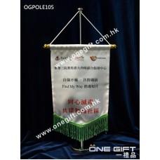 OGPOLE105 不鏽鋼伸縮紀念旗座