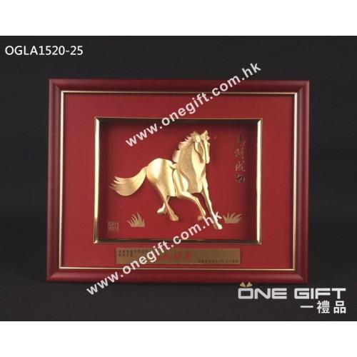 """OGLA1520-25 立體24K金箔 """"馬到功成"""" 掛畫"""