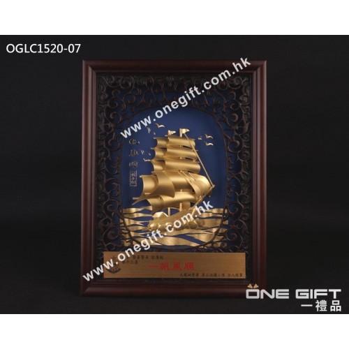 "OGLC1520-07  ""一帆風順"" 金帆船金箔掛畫 是給退休人仕最好的祝願"